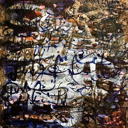 Katharina Frei-Boos, Indigo Mood, Abstraktes, Abstrakte Kunst