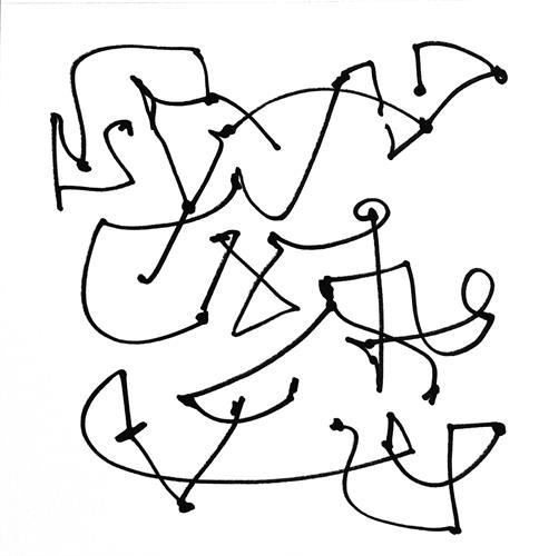 Remo Passeri, Spielerei, Abstraktes, Abstrakte Kunst