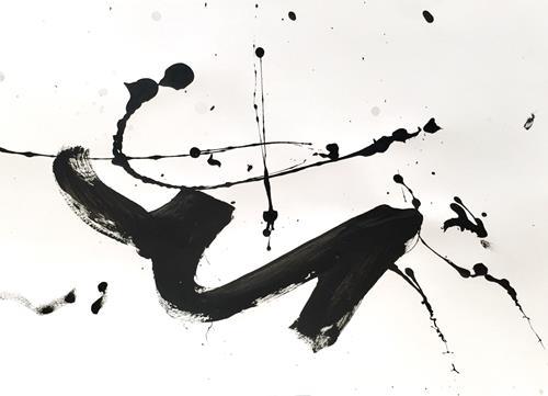 Christel Haag, Now What, Abstraktes, Gegenwartskunst