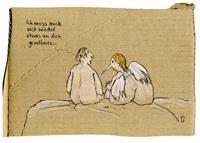 Victor-Koch-Menschen-Paare-Zeiten-Zukunft-Gegenwartskunst-Gegenwartskunst