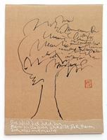 Victor-Koch-Pflanzen-Baeume-Poesie-Gegenwartskunst-Gegenwartskunst