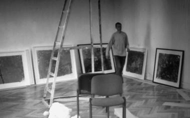 Yuriy Samsonov