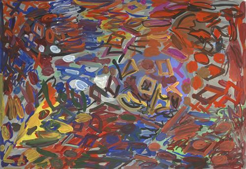 Yuriy Samsonov, Antarktis., Abstraktes, Landschaft, Abstrakter Expressionismus