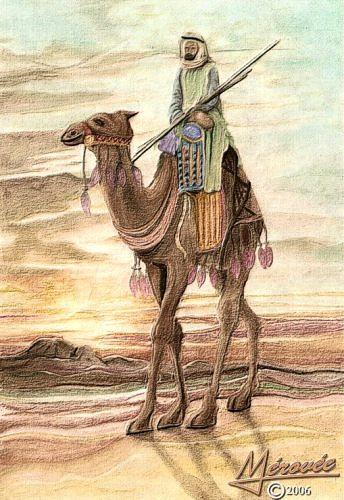 Mérovée, Sinai, Terre Salvaesche (8.Jh.AZ), Geschichte, Menschen: Mann, Gegenwartskunst