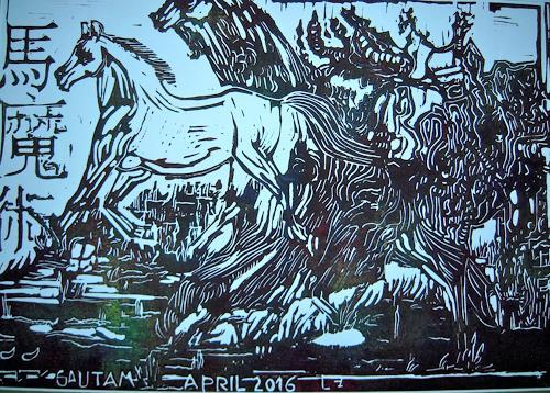 Gautam, O/T, Mythologie, Tiere: Land, Abstrakte Kunst