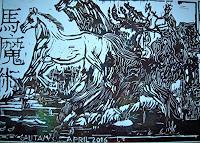Gautam-Mythologie-Tiere-Land-Moderne-Abstrakte-Kunst