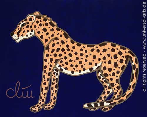 universal arts Jacqueline Ditt & Mario Strack, Der schnelle Gepard von Jacqueline Ditt, Tiere: Land, Diverse Tiere, Expressionismus