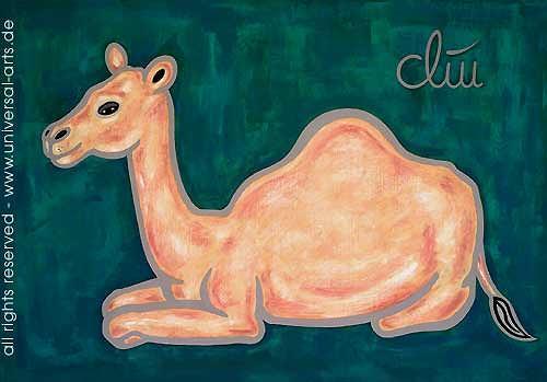 universal arts Jacqueline Ditt & Mario Strack, Das genügsame Dromedar von Jacqueline Ditt, Tiere: Land, Diverse Tiere, Expressionismus