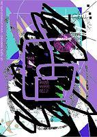 universal-arts-Jacqueline-Ditt---Mario-Strack-Abstraktes-Gefuehle-Aggression