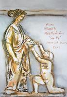 J. CHEVASSUS-AGNES, ATHENES MUSEE STELE FUNERAIRE