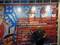 J. CHEVASSUS-AGNES, SHUNDE (RP CHINE) EXHIBITION JUNE JULY 2014