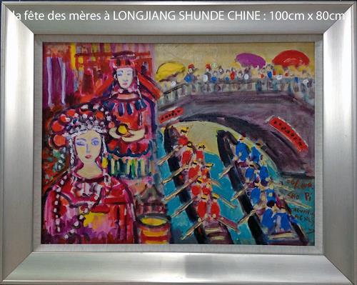Jean-Pierre CHEVASSUS-AGNES, SHUNDE  LONGJIANG  CHINE  SOLO  EXHIBITION, Poesie, Mythologie, Neo-Expressionismus