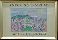 J. CHEVASSUS-AGNES, SHUNDE  LONGJIANG  CHINA  SOLO  EXHIBITION