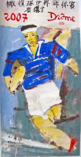 Jean-Pierre CHEVASSUS-AGNES, BLUE RUGBY PLAYER, Sport, Gefühle: Stolz, Neuzeit