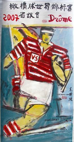 Jean-Pierre CHEVASSUS-AGNES, RED RUGBY PLAYER, Sport, Gefühle: Stolz, Moderne
