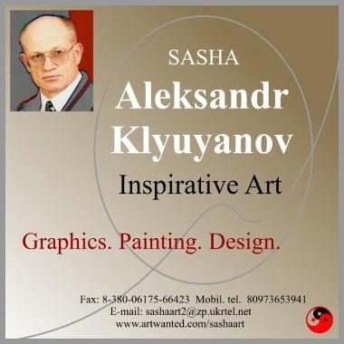 Kunst von Aleksandr Klyuyanov