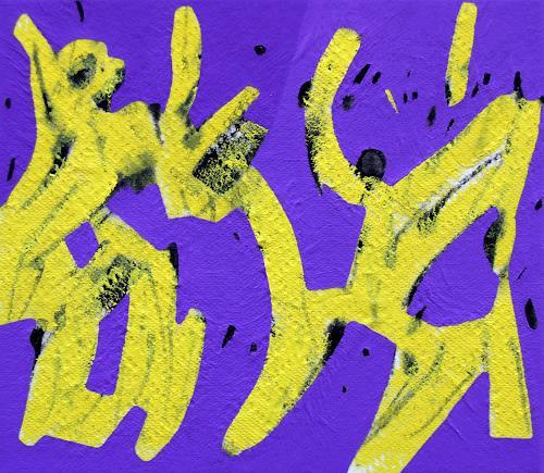 Jens Jacobfeuerborn, Freude, Abstraktes, Bewegung, Abstrakte Kunst