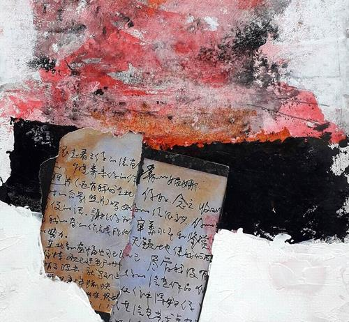 Josef Rabitsch, WVZ 06/2021, Abstraktes, Fantasie, Abstrakte Kunst, Abstrakter Expressionismus