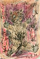 silvia-messerli-Gefuehle-Geborgenheit-Gefuehle-Freude-Moderne-Abstrakte-Kunst-Art-Brut