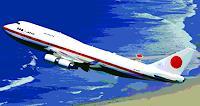 Arie Wubben, Boeing B747-400  -  Japan Government